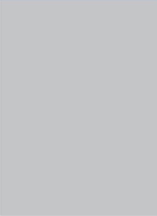 přechodový profil 378 (4 - 9,5 mm)